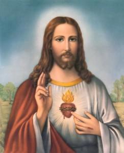 طلبة قلب يسوع الأقدس