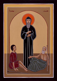 صلاة القديس مار نوهرا الشهيد