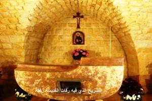 تساعية القديسة رفقا