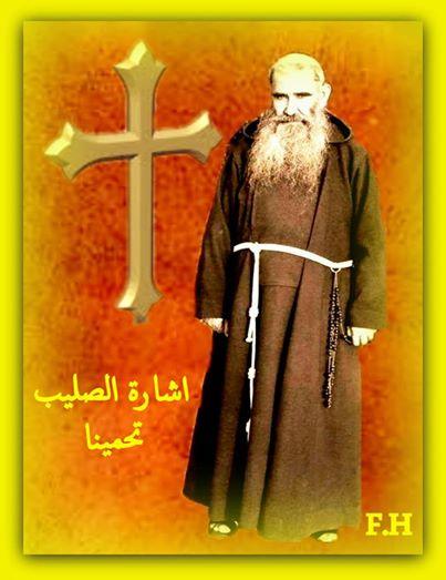 صلوات الطوباوي أبونا يعقوب الكبوشي