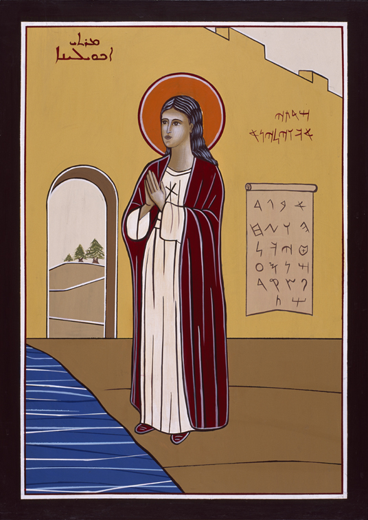St_Aquilina_of_Byblos