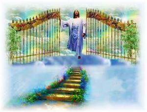 مسبحة باب السماء