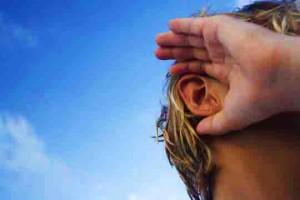 ماذا تلتقط أذناك؟