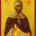 صلوات القديس أفرام السرياني