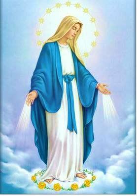 فعل التكريس الدائـم لمريم البريئة من الدنس