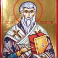 صلاة القديس كبريانوس