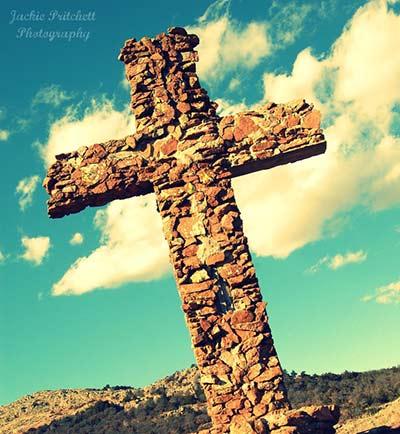 تساعية لتمجيد الصليب المقدّس