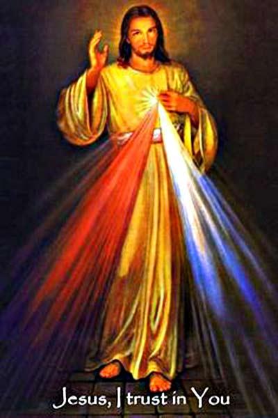 فعل التكريس ليسوع الرحوم