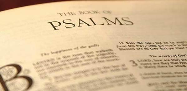 تعريف المزمور وأهمية سفر المزامير