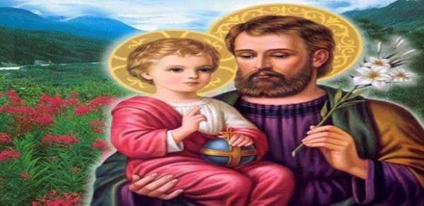 مار يوسف البتول