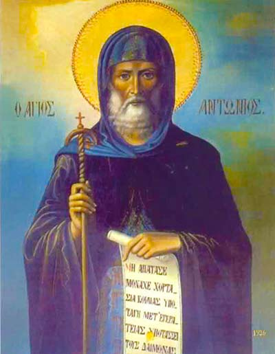 صلاة للقديس أنطونيوس الكبير