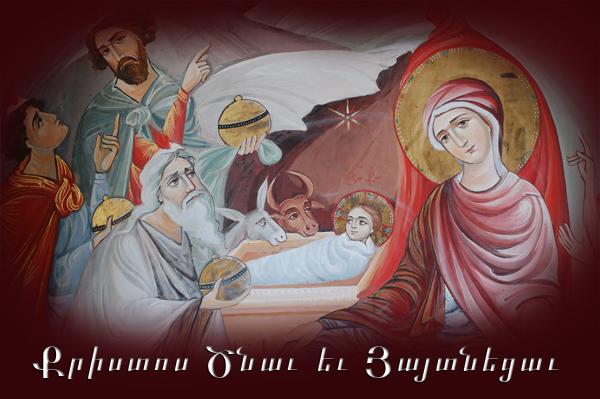 عيد ميلاد السيد المسيح لدى الأرمن الأرثوذكس