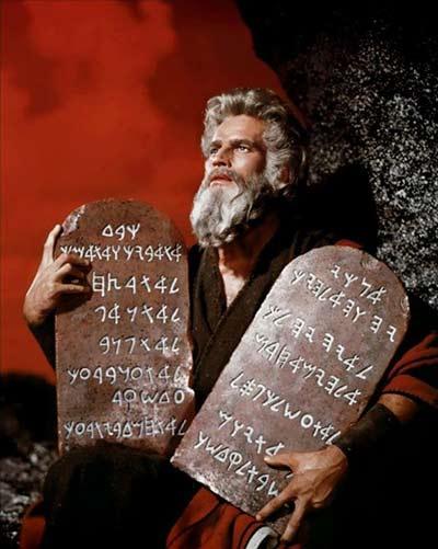 موسى والوصايا