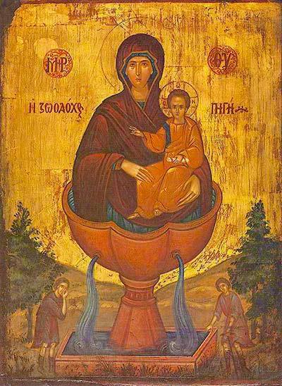 """والدة الإله """"ينبوع الحياة"""""""