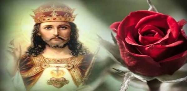 صلاة الى يسوع الملك