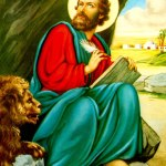 القديس مرقس الإنجيلي الرسول
