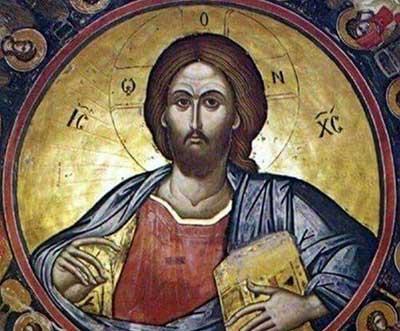 أيقونة يسوع المسيح