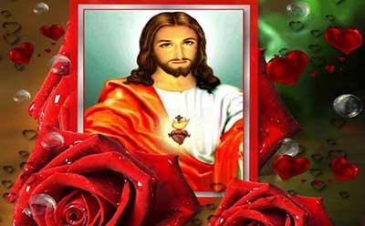 العبادة لقلب يسوع الأقدس