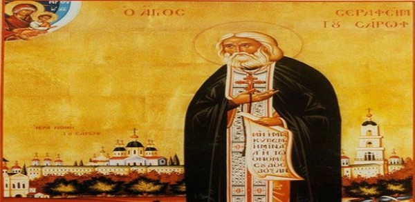 القدّيس سيرافيم