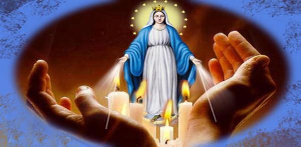 مريم سيدة الحبل بلا دنس