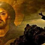 الاستسلام للمسيح